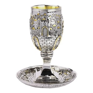 Silver-Kiddush-Cup-and-Saucer-with-Golden-Highlights-Old-Jerusalem-Arches_large