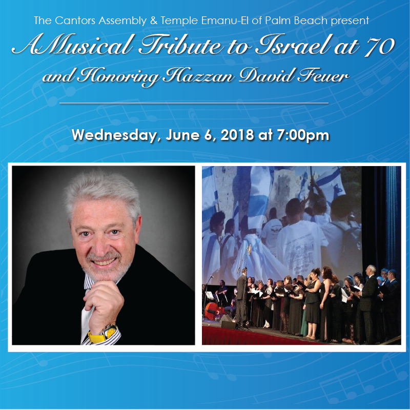 Musical Tribute to Israel at 70