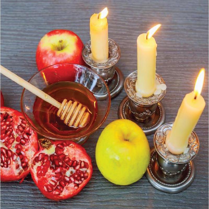 Erev Rosh Hashanah Services