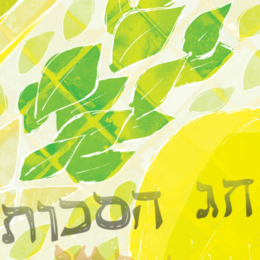 Shabbat Sukkot Service