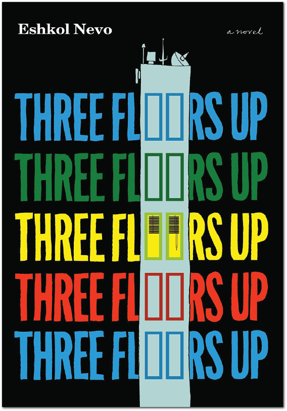 "WL Book Club: ""Three Floors Up"""