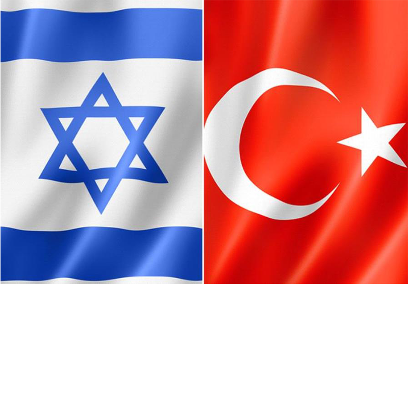 Aykan Erdemir: Turkish-Israeli Relations