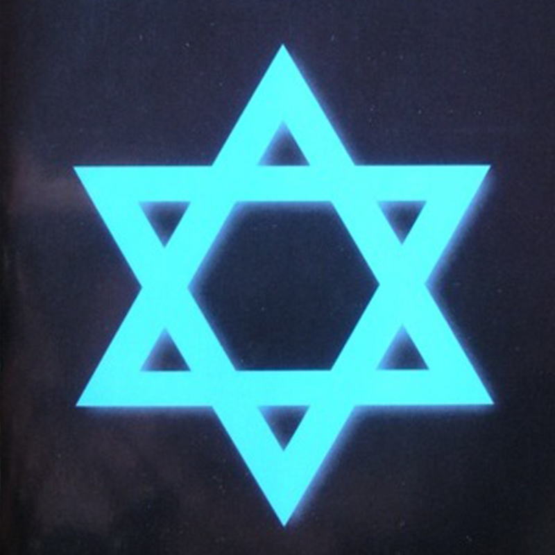 Ralph Nurnberger: The Protocols of the Elders of Zion