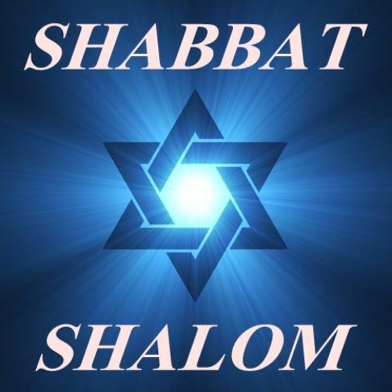 Shir Shabbat Friday Night Service