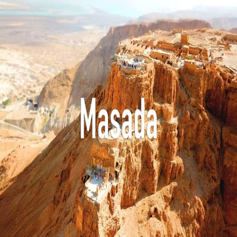 Jodi Magness: Masada via Zoom