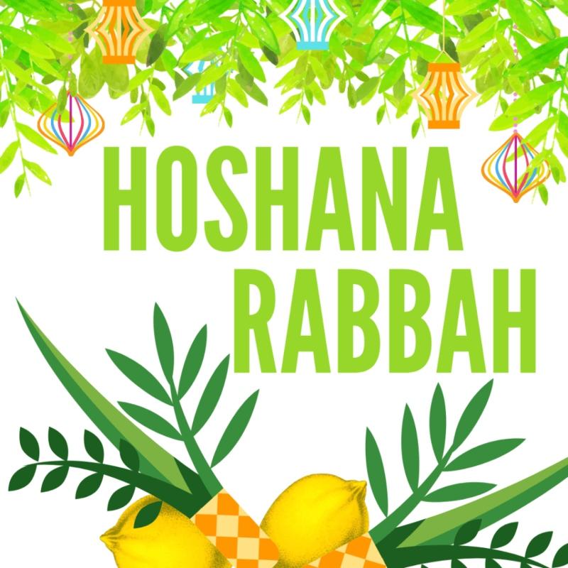Hoshanah Rabbah Service