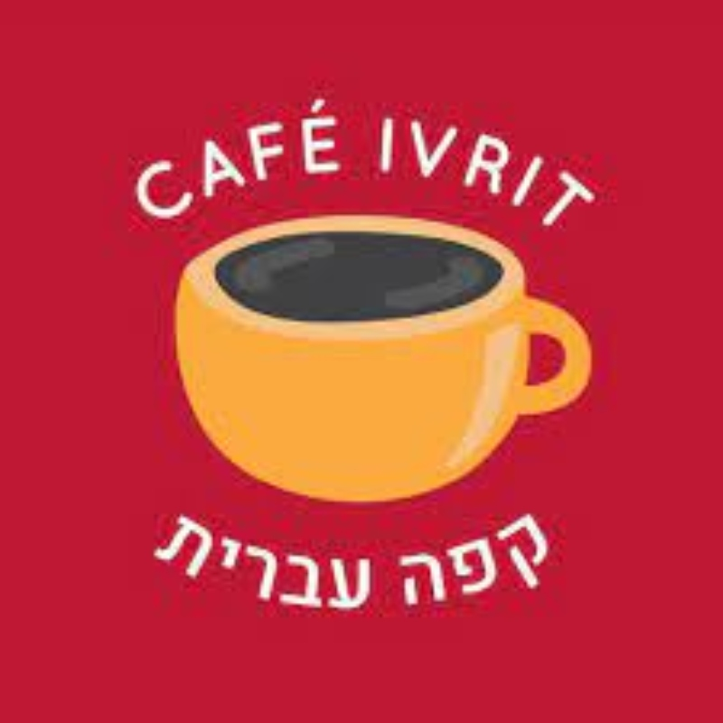 Cafe Ivrit Via Zoom