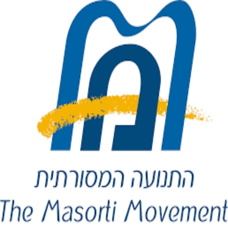 The Challenge of the Masorti Movement
